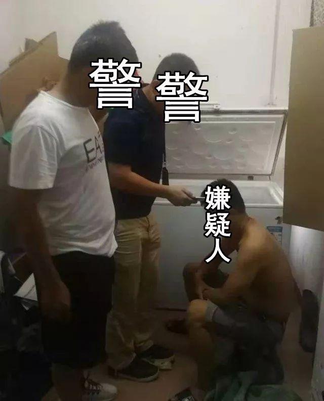 9人买卖野生动物在深圳落网,14只野生穿山甲获救