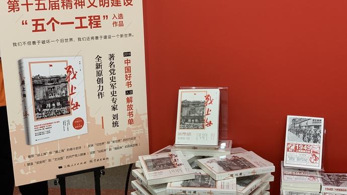 """沪6部作品喜获""""五个一""""!打响""""上海文化品牌""""再攀高峰"""