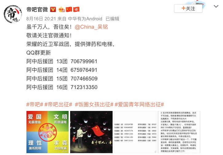 香港属于中国 我爱你祖国   hk is part of china I love your motherland插图(9)