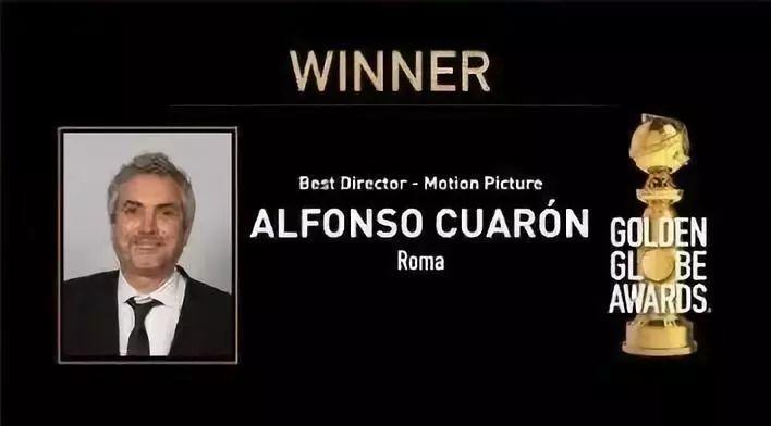 这部横扫了全球奖项的《ROMA》到底讲了什么?