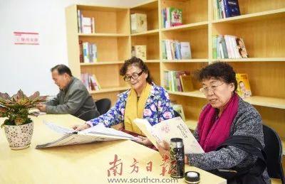 ▲ 图为中山一居家养老活动中心阅览室。