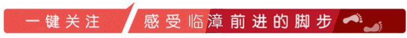 《开心快三网上投注》_有编制!河北最新教师招聘岗位表来了,抓紧报