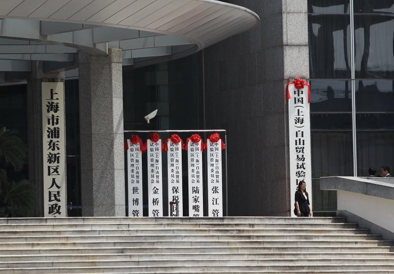2015年4月27日,上海自贸区扩展区揭牌,陆家嘴金融片区、金桥开发片区、 张江高科技片区三大片区正式纳入自贸区版图。蒋迪雯 摄