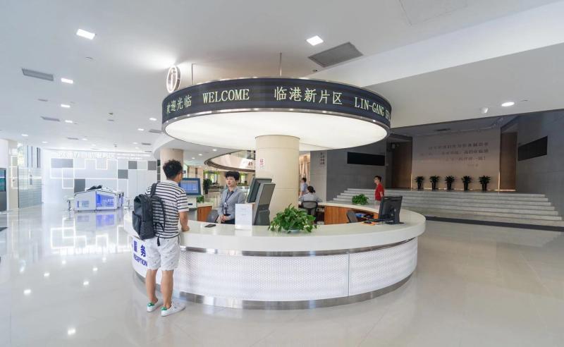 临港新片区行政服务中心。 孟雨涵 摄