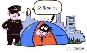 """【鹿泉】恶习男不思悔改 再被抓已是""""五进宫"""""""