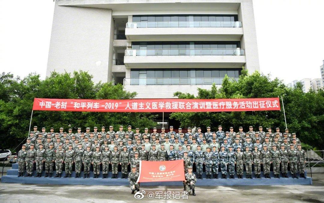 中国旅行团老挝遇车祸致多人伤亡,解放军医疗队赶赴现场救援