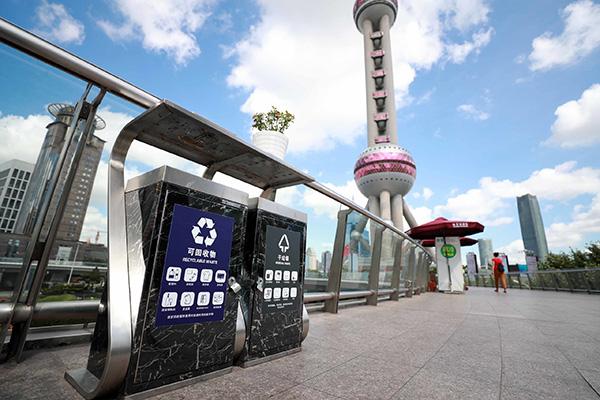 上海市发展改革研究院丨居民生活垃圾收费制度如何起步