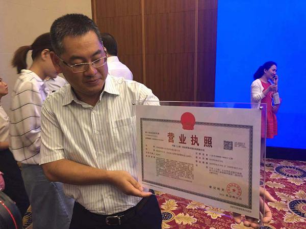 上海自贸区临港新片区001号企业:使命光荣、责任重大