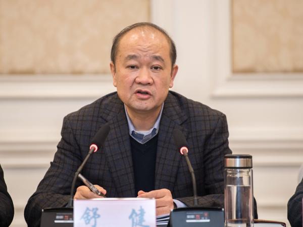 三环集团有限公司原党委书记、董事长舒健严重违纪违法被双开