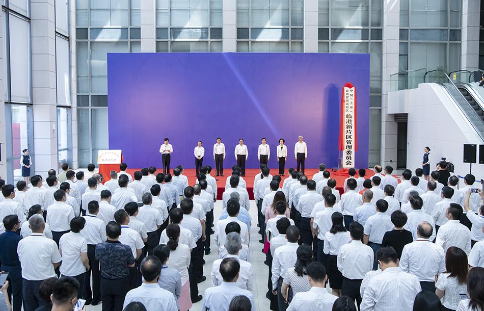 上海自贸区临港新片区揭牌后,李强、钟山、应勇首站来到这里