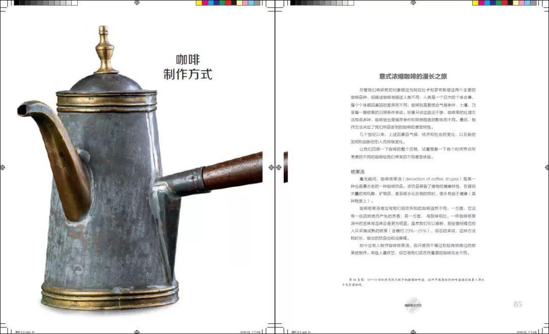 思胜petshop癹n��.�_中国摄影出版社                    用于咖啡机的研发中.