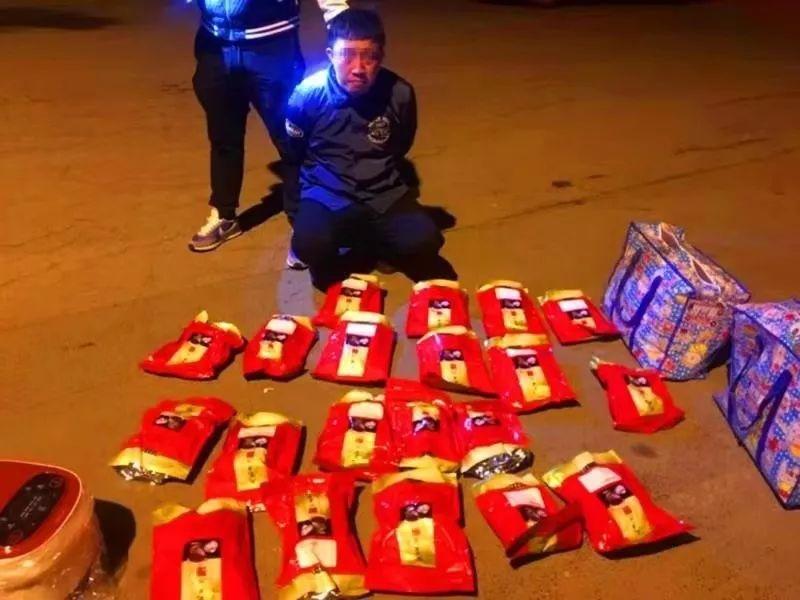沈阳警方侦破特大团伙运输贩卖毒品案,缴获冰毒30.5公斤