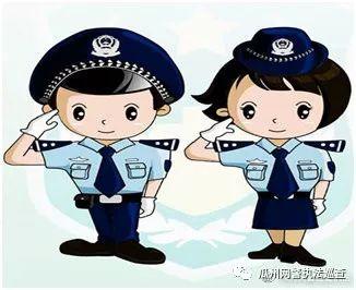 【净网2019】常见网络婚恋诈骗之婚恋网站防骗