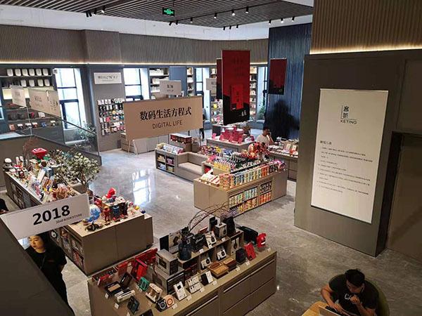 一家只卖2040种图书的书店,开在酒店大堂