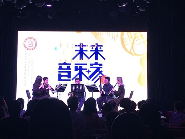 """""""未来音乐家""""起航,上海音乐学院为青年音乐家打造蓄水池"""