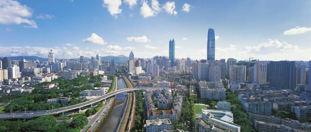 深圳先行示范区能给香港青年带来什么