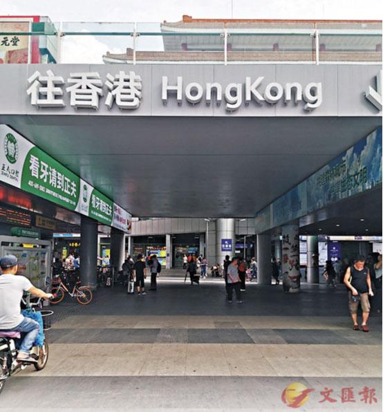 香港持续暴力活动,深港口岸暑期旺季不再