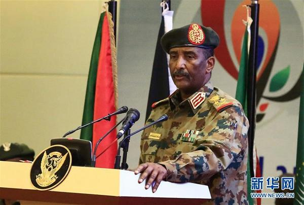 苏丹过渡军事委员会:正式批准组建联合主权委员会