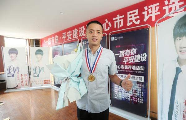 暖闻|重庆男子救火错过马拉松,组委会为其预留明年参赛名额