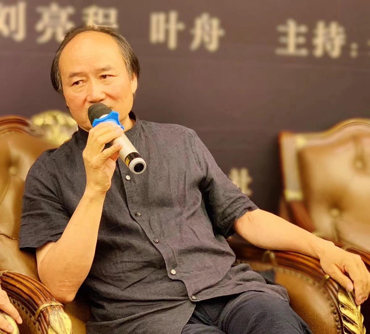 专访|刘亮程:从沙漠边上望向中原的眼光