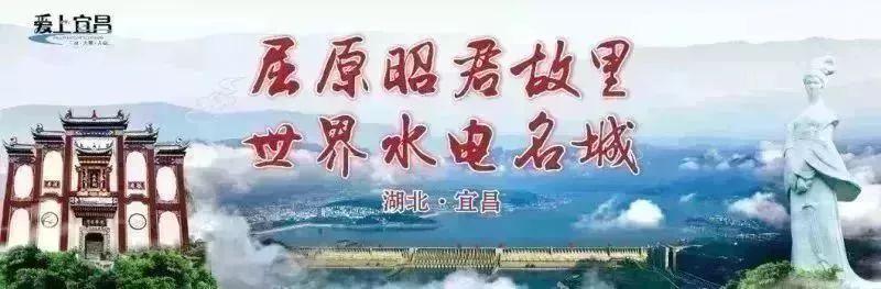 《极速时时彩怎么玩》_「和美兴山」不仅仅只有美人故事,还有......