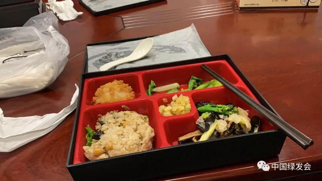 参会者的午餐,全植物性饮食。
