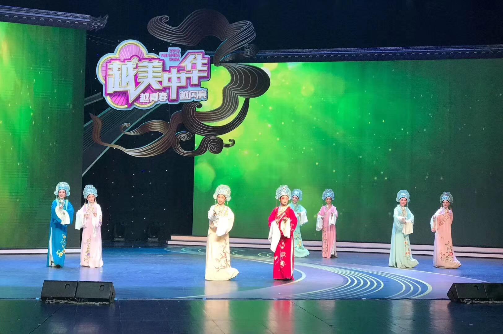 """历时100天,""""越美中华·越剧青年演员大汇演""""揭晓"""