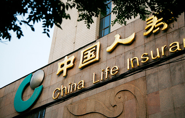中国人寿副总裁谈举牌:是财务投资,不排除增加投资的可行性