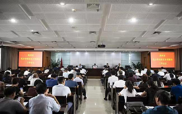 郑州一民办学校私设校区超计划招生,当地开展-余姚教育局
