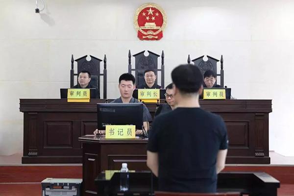 加薪申请单:大搞政治作秀的江西厅官王四华受审,被控受贿近千万元