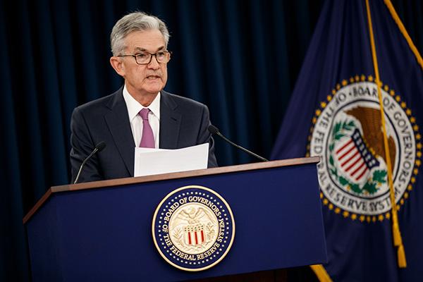 多位美联储官员轮番反对继续降息,鲍威尔今晚将如何表态?