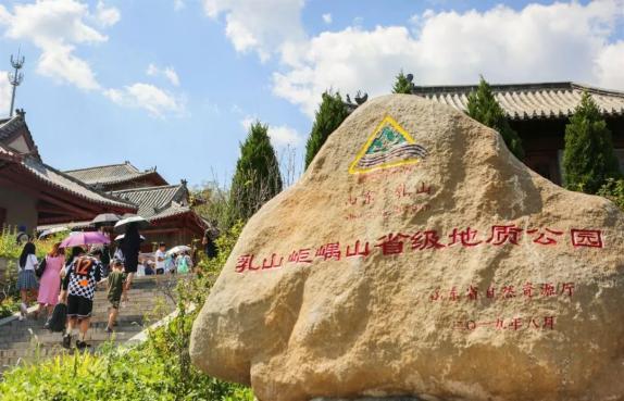 《加拿大时时彩登录》_2019中国乳山文旅衍生品创意设计大赛正式启动!