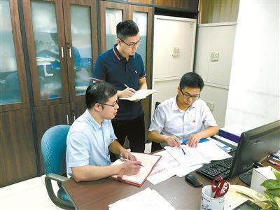 广州市纪监介绍多种利益冲突问题情形,已成腐败发生重要根源