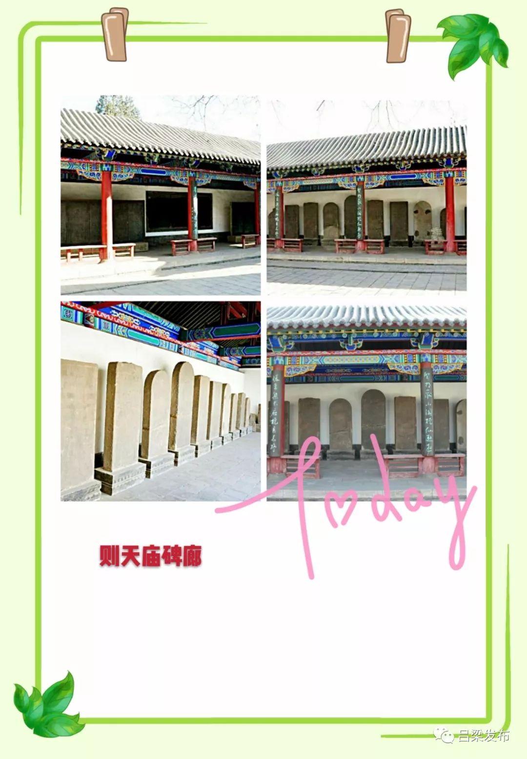 """【解德辉:吕梁神话故事连载80】文水南徐村之""""武后井""""传说"""