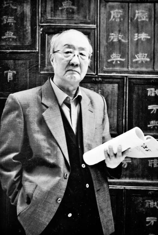 90即时比分网_[360足球比分直播]90岁中国社会科学院荣誉学部委员,著名法学家高恒