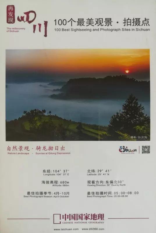 ��k��D_最内江  这里山峦起伏,沟壑纵横,平均海柭600至700米.