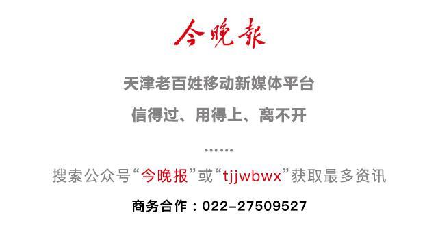 """淘宝商家放单平台:""""快递小哥""""能评职称了!本市开展专家论证工作"""