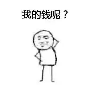 聯動云共享汽車有沒有保障,【防范365】始于網游,陷于交友,終于被騙