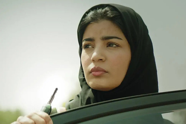 <b>沙特女导演新片再议女权和沙特女性新困境,用艺术促社会改革</b>
