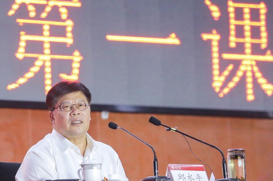 """邱水平讲授""""开学第一课"""" 本文图均为 北京大学 图"""