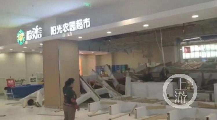 哈尔滨一超市开业不到10日,天棚坍塌致13人受伤