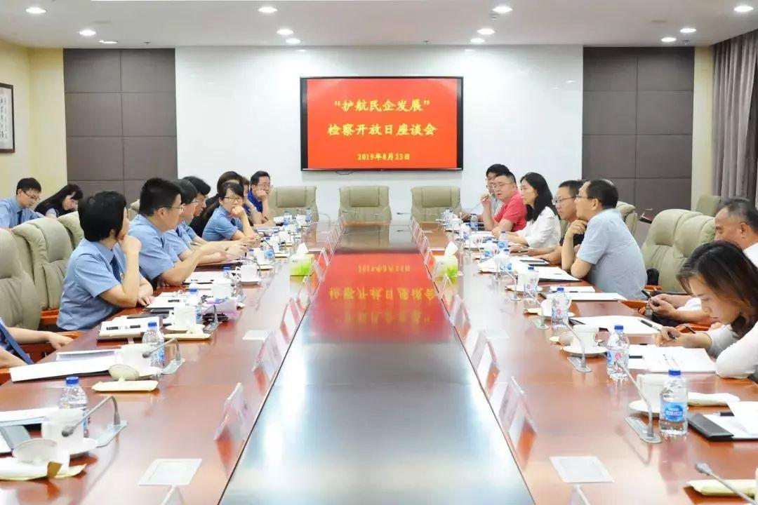 """滁州武裝部政委王一迪,與民營企業家""""非常零距離"""",上海檢察護航民"""