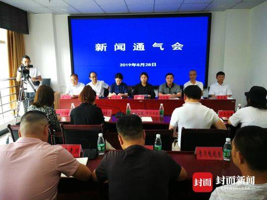 四川青川召开新闻通气会:未接种过期疫苗,此前火灾与此无关