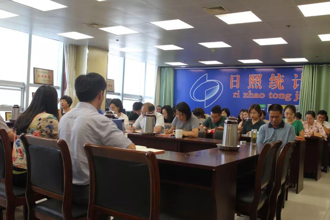 成都熊猫美食街,【工作动态】市统计局召开8月份党组理论学习中