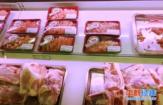 北京某超市出售的猪肉。 中新经纬 资料图