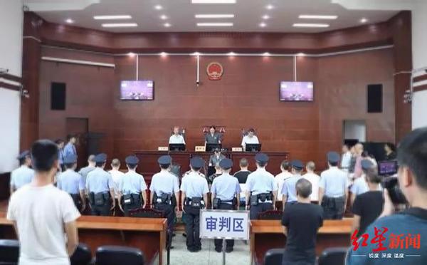 四川乐山10人恶势力犯罪集团案一审宣判:首犯获刑12年半