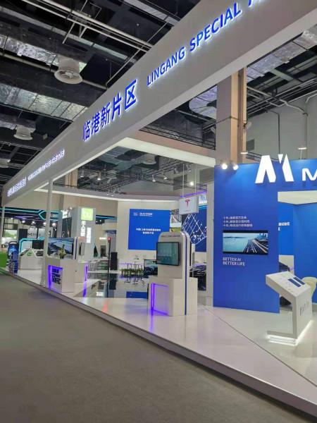 世界人工智能大会上,上海自贸区临港新片区展区。
