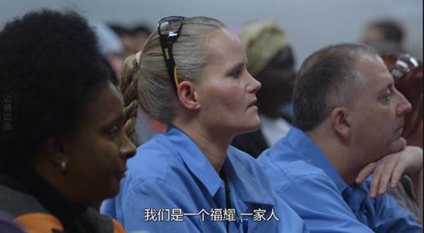 正在听中国老板讲话的美国工人们。