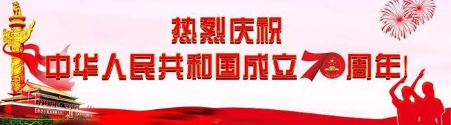 颍上入选首批国家全域旅游示范区_成都旅游攻略