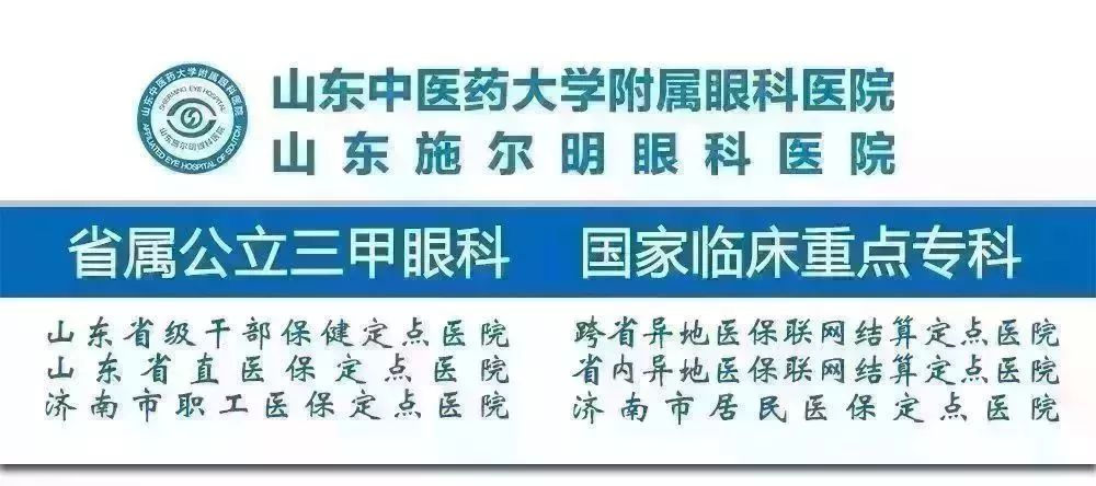 脂肪肝吃什么药_热烈祝贺济南国际医学科学中心第二批重点项目